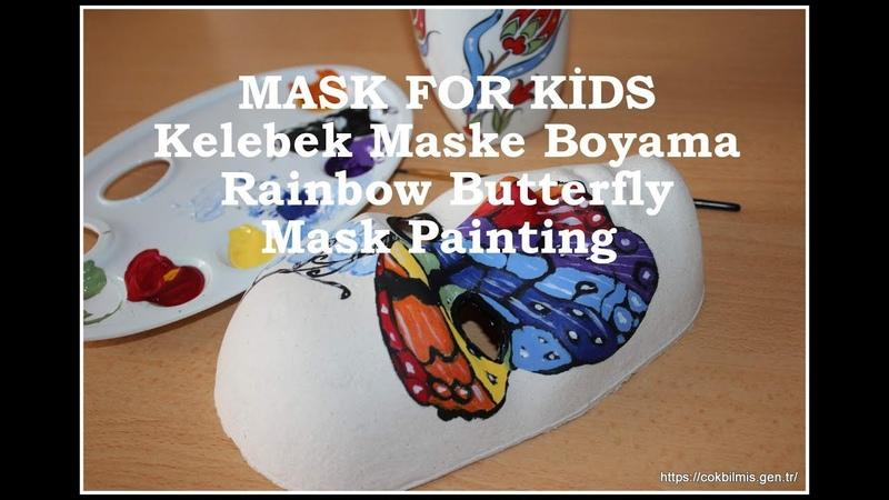 Mask Painting For Kids RAİNBOW BUTTERFLY PAİNTİNG Kelebek Maskesi Nasıl Yapılır