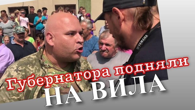 Губернатора Херсонщины народ поднял на вила за сокрытие аварии на Крымском Титане