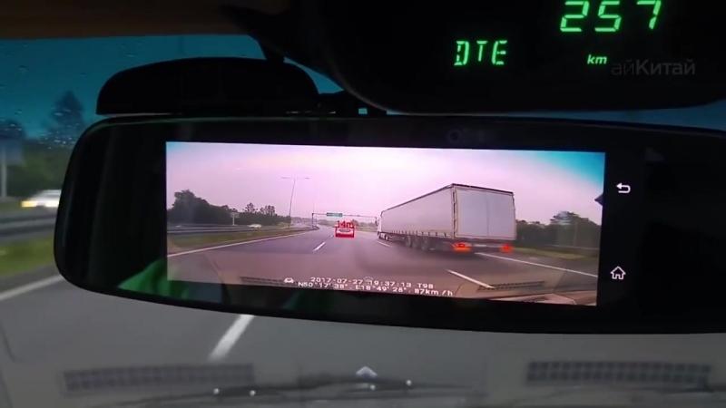 Зеркало-Регистратор c GPS-навигацией
