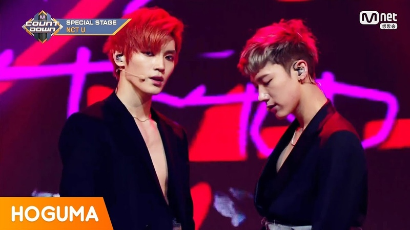 NCT U - Baby Dont Stop 교차편집 (stage mix)