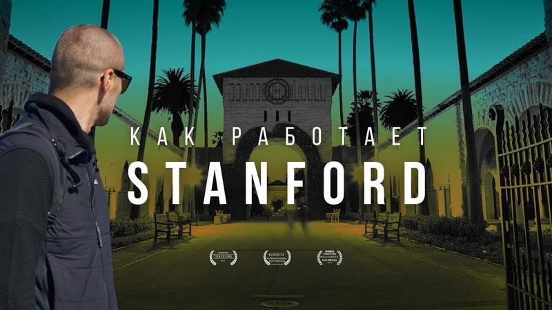 Чем опасен искусственный интеллект Что Стив Джобс украл у Ксерокс Секреты университета Стэнфорд