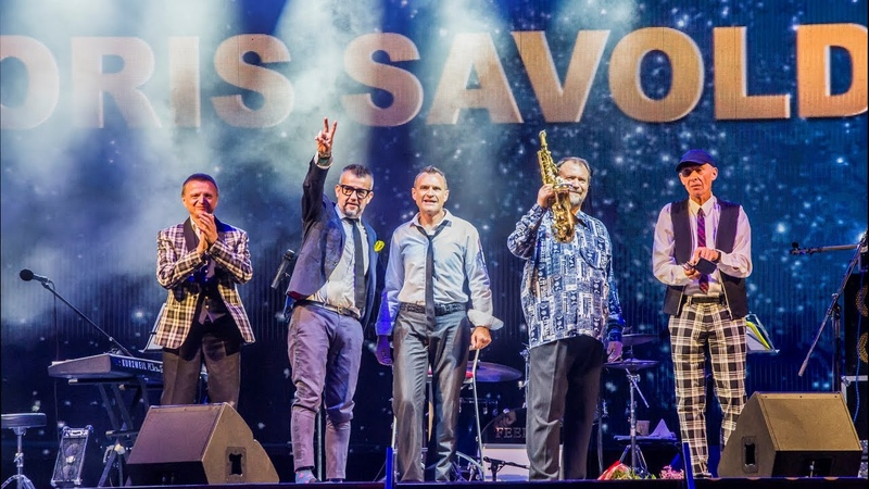 Feelin's и Boris Savoldelli концерт на Международном форуме древних городов