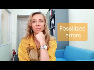 Fossilized mistakes