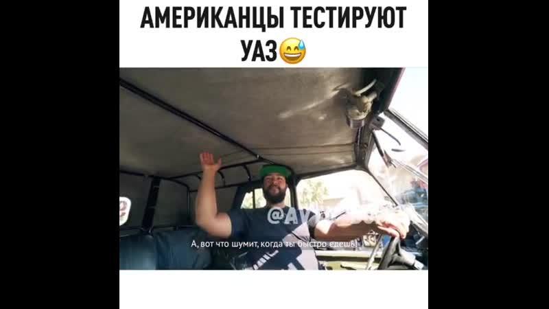 Avto bomba
