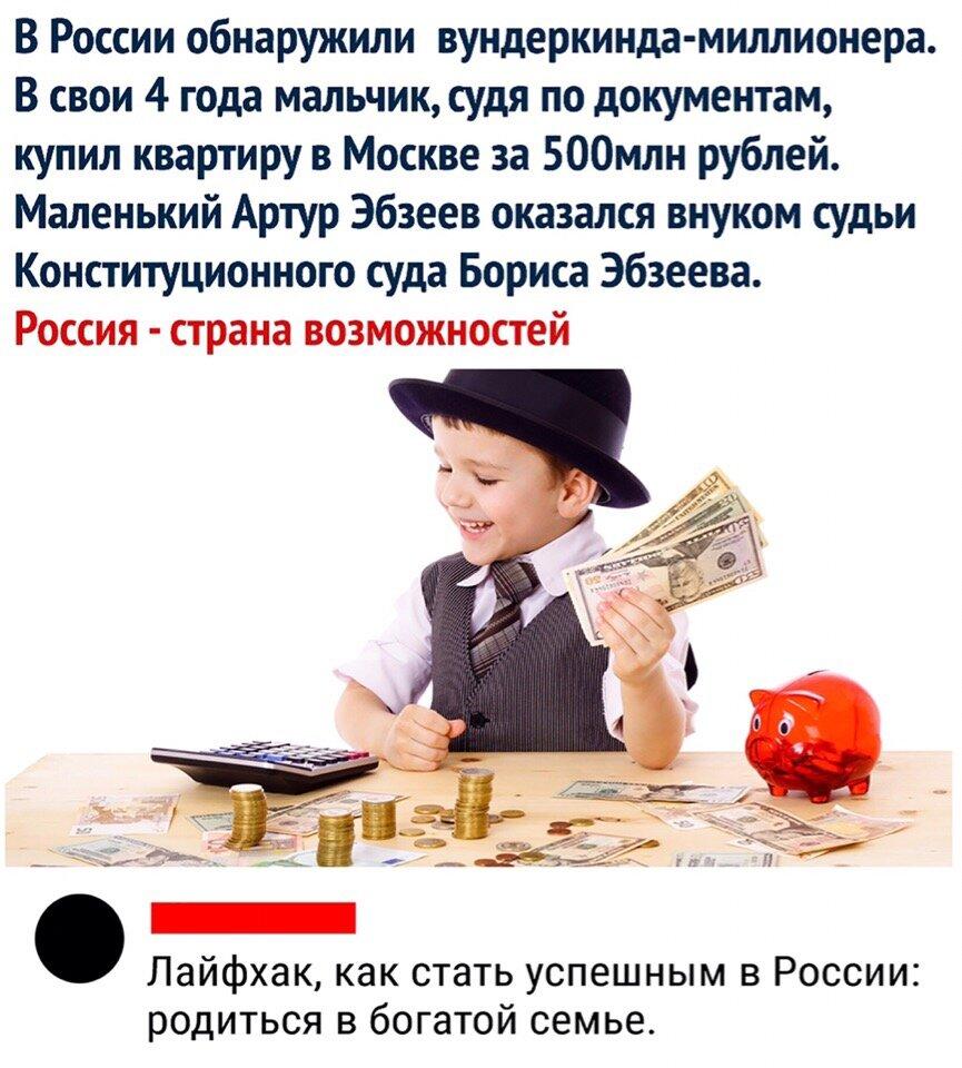 https://sun1-27.userapi.com/c635104/v635104247/4d057/dM4gEedlWuo.jpg