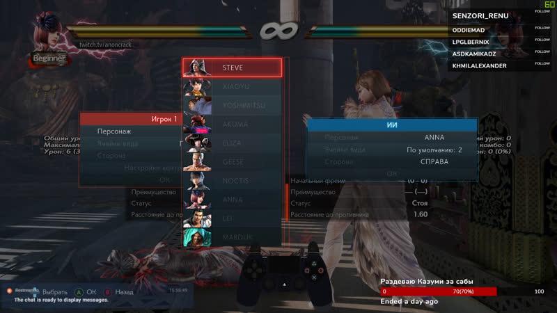 Моя Ужэасная История Жизнь без Экзикьюшина Tekken 7