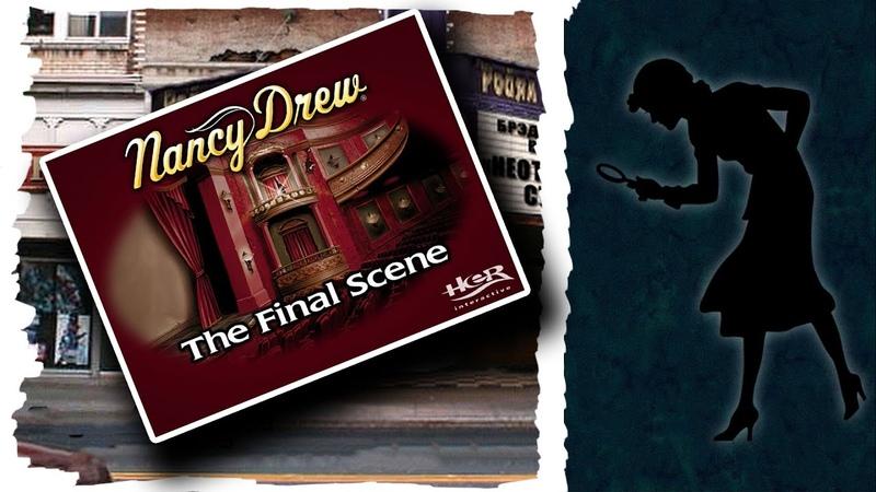 PC Nancy Drew The Final Scene Нэнси Дрю Похищение в театре RUS