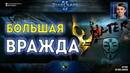 ПОЩАДЫ НЕ БУДЕТ: Секретный Агент против фотонок и за крутое макро в StarCraft II