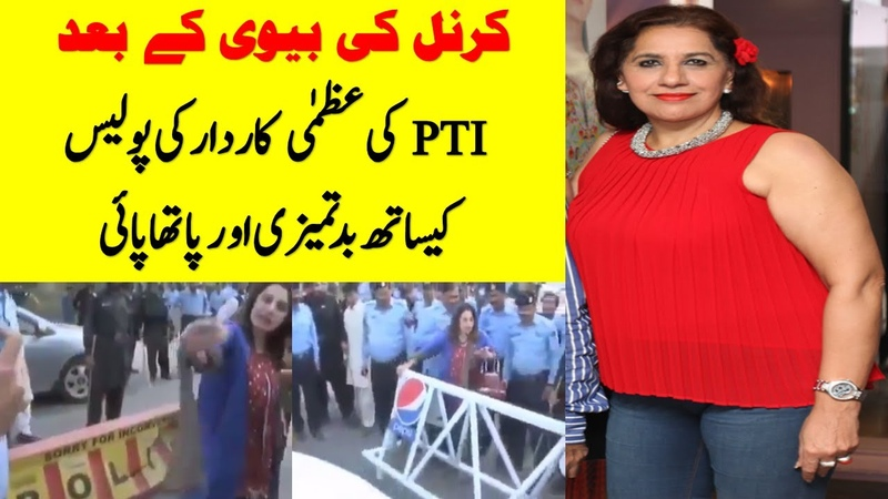 After The Colonel Wife, PTI MPA Uzma Kardars Privilege