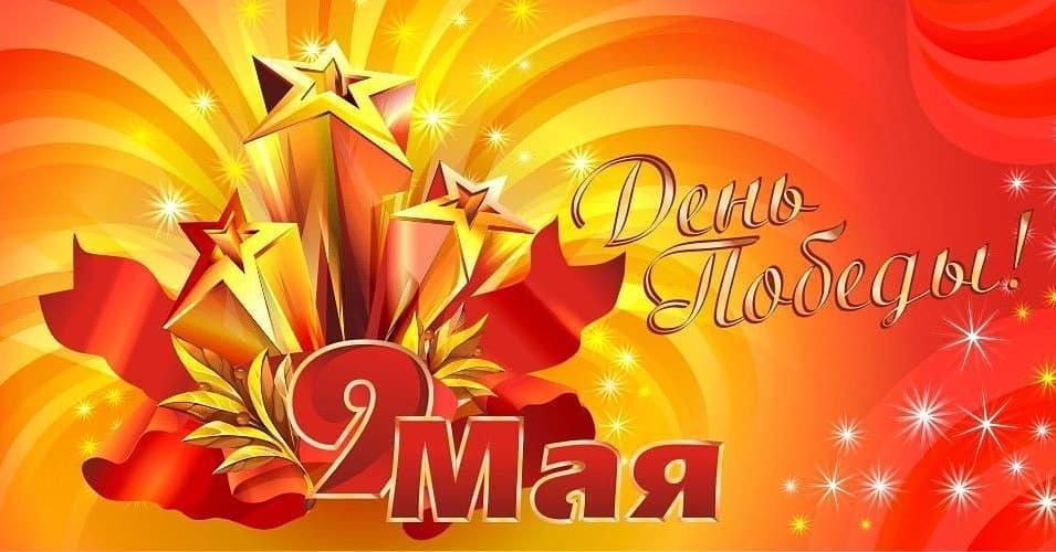 Юные талантливые исполнители и творческие коллективы Саратовской области подготовили интернет-концерт «Победный май»
