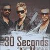 30 Seconds to Mars (Основная группа ВКонтакте)