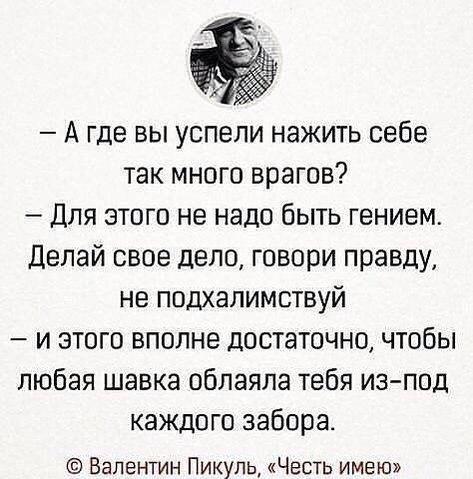 Beчнo aктyaльнoe