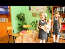 На конкурс Дети читают стихи для Лабиринт.ру. 1 В Школа №141, Новосибирск