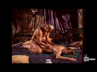 Современной камасутра секса