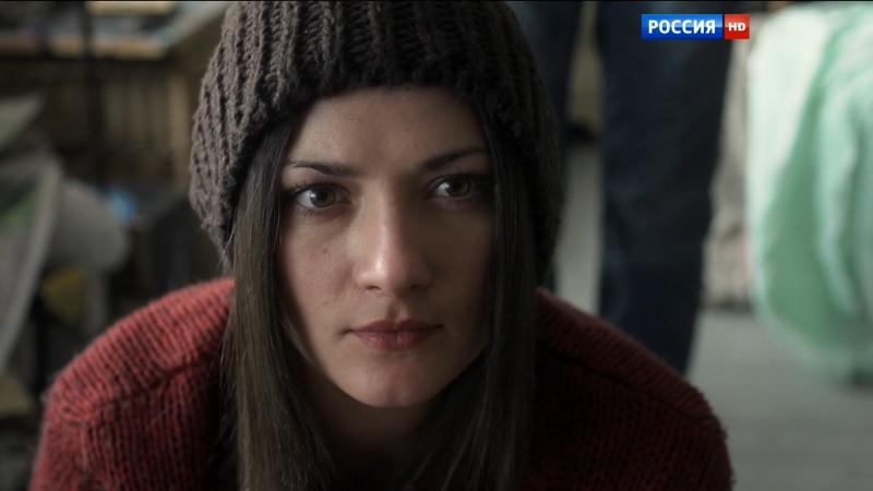 Мелодрама Бежать нельзя погибнуть 2015 1 2 3 4 серия KinoFan