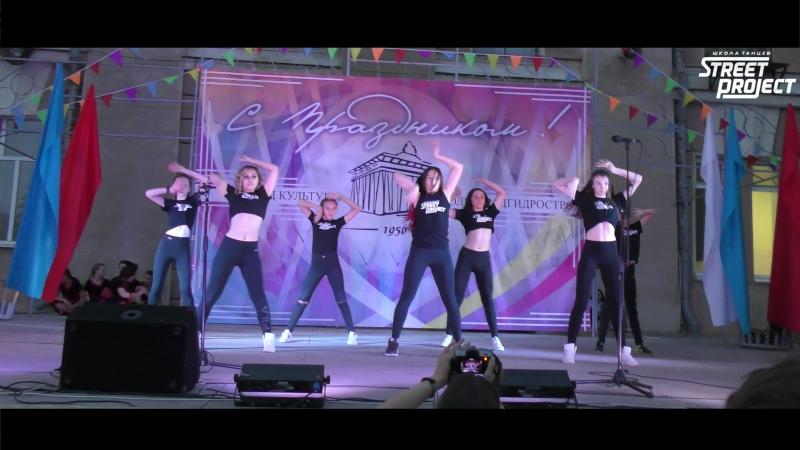 Выступление парк ВГС 2018 | STREET PROJECT | Школа танцев Волжский