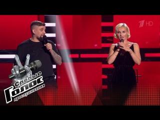 Баста и Полина Гагарина Stan - Слепые прослушивания - Голос - Сезон 6 #Баста #Гагрина