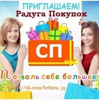 Наталья Череповецкая