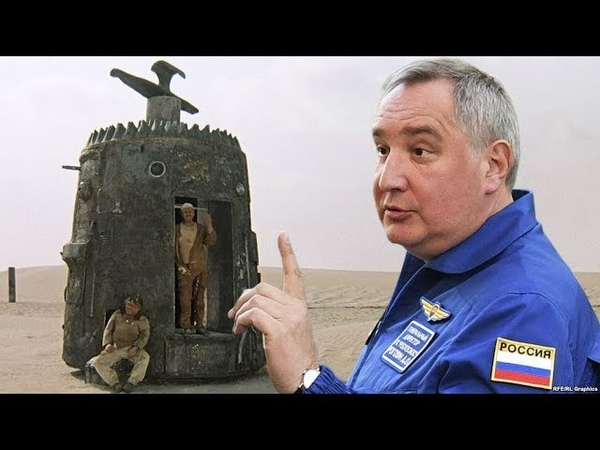 🚀 на России изобрели квантовый двигатель и обещают полёт на Марс за 40 минут 😁