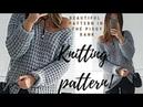 Вязание спицами /Пышный и простой узор для пуловера / Узор № 14