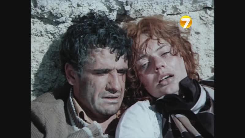 Мираж. 3-я серия (1983)
