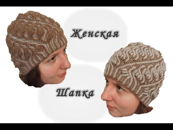 Женская шапка в технике Бриошь спицами Brioche Stitch Women's hats knitting