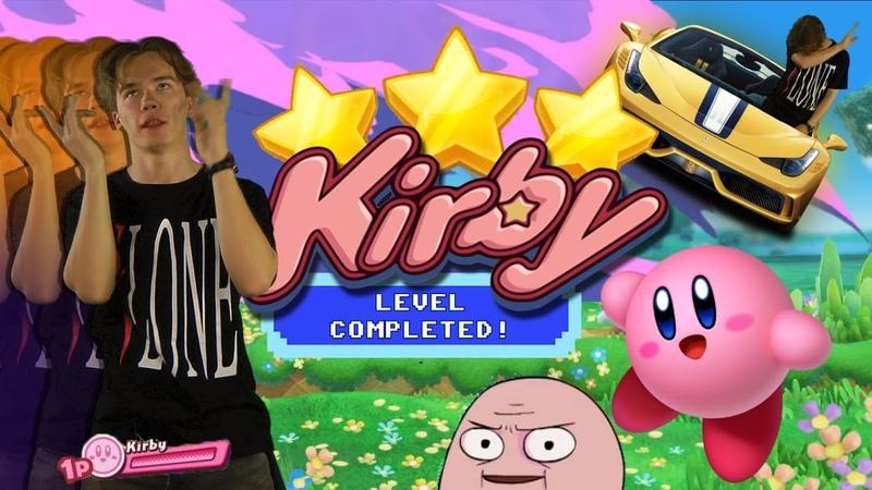 Cody $herwood — Kirby [Новая Школа]