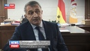 Эксклюзивное интервью. Анатолий Бибилов о ситуации в Донбассе, Южной Осетии, мире