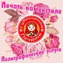 Фотоальбом Ларисы Советской