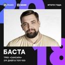 Вася Вакуленко фото #14