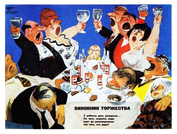Как празднуют день рождения в Одессе Была на Дне рождения! Вспоминается слова песни: «День рожденья грустный праздник!», - вот как-бы-не-так Только в середине средней продолжительности жизни