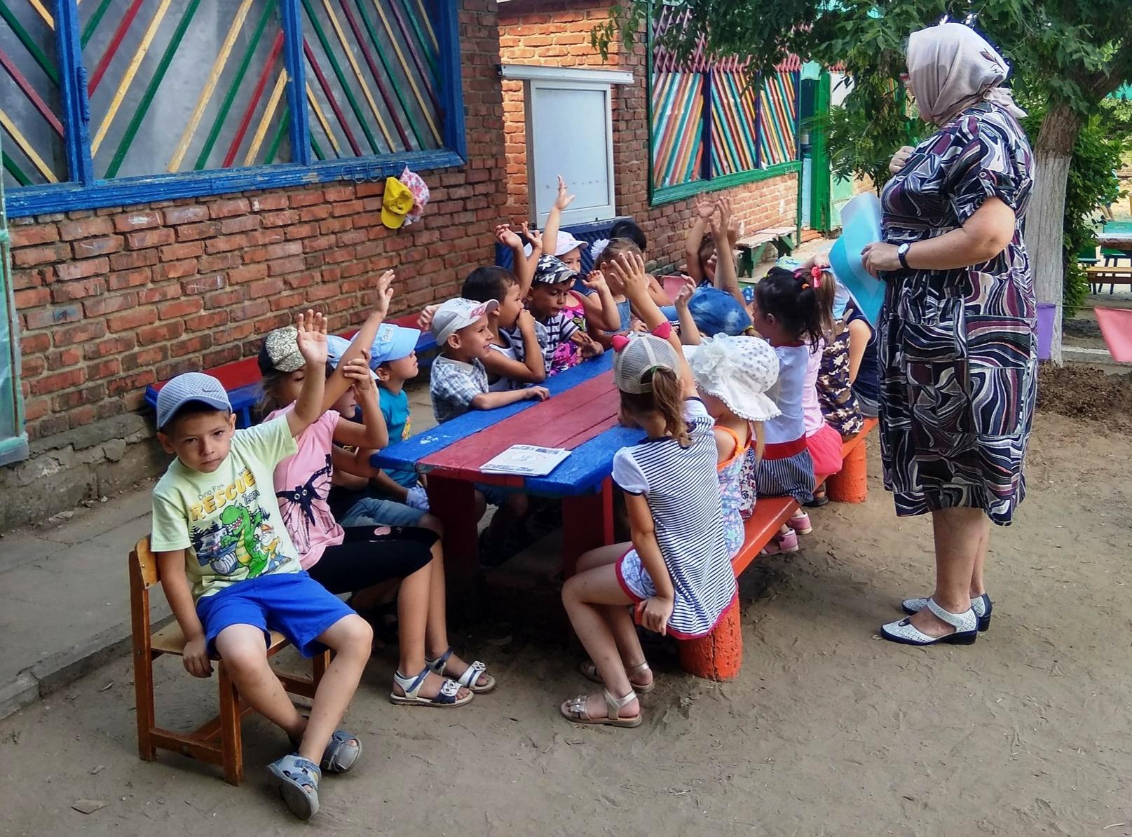 Занятие, посвященное Дню семьи, любви и верности в детском саду № 49 ст. Запорожской
