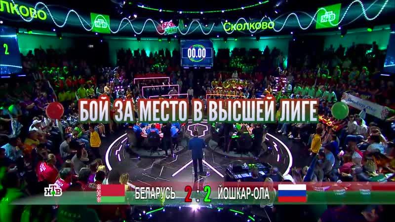 Брэйн ринг- Выпуск №28, Сборная Йошкар-Олы