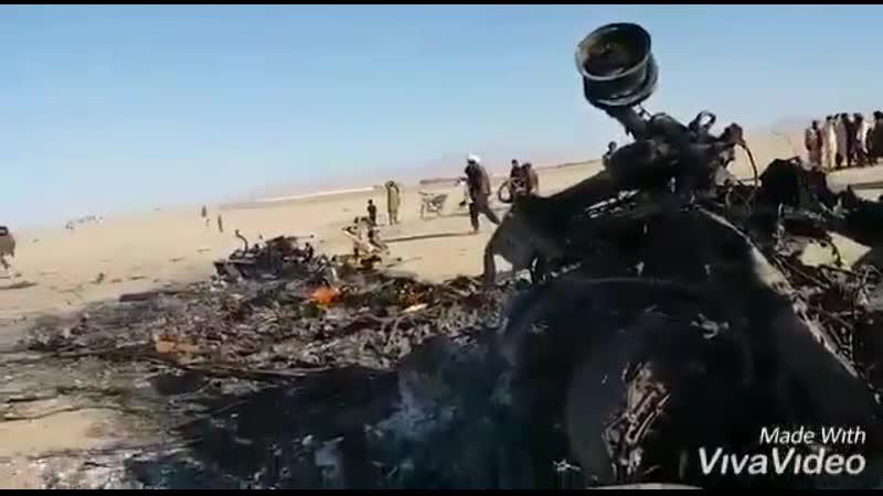Место крушения вертолета Boeing CH-47 Chinook в Афганистане