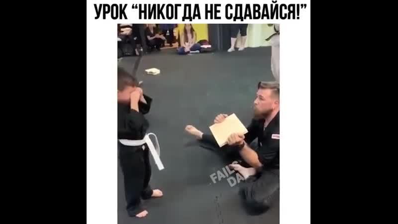 Хороший тренер