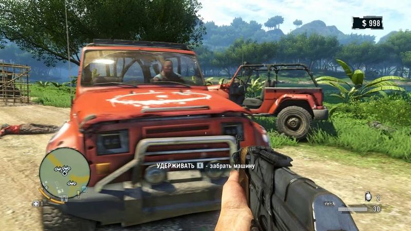 Far Cry 3 03 Прохождение на русском, без коментариев.