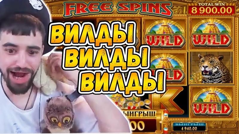 Занос в Golden Princess slot Big win | Выигрыш в Микрогейминг | Казино Франк