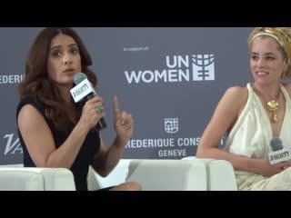 #1 Сальма Хайек приняла участие в дискуссии по правам женщин в киноиндустрии (16/05/2015)