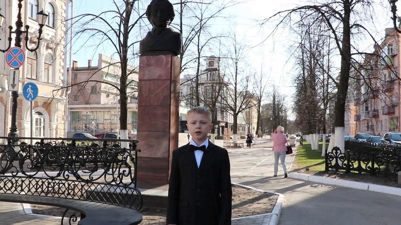 Пушкин 220. Матвей Ордин