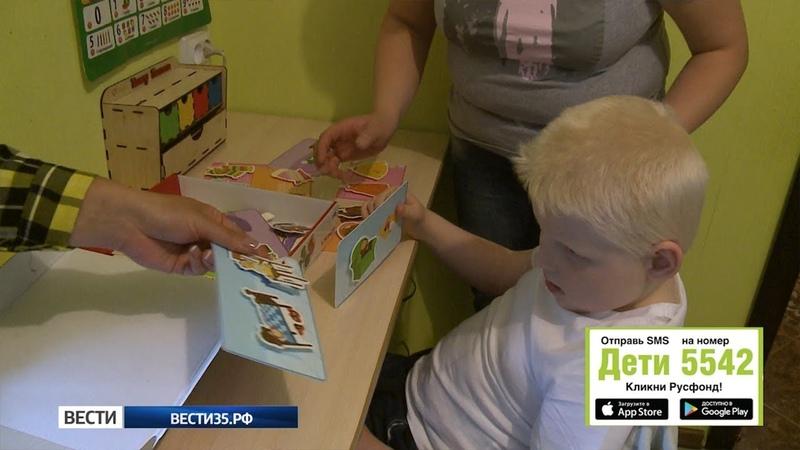 Жители Вологодской области могут помочь 8-летнему Данилу Куликову
