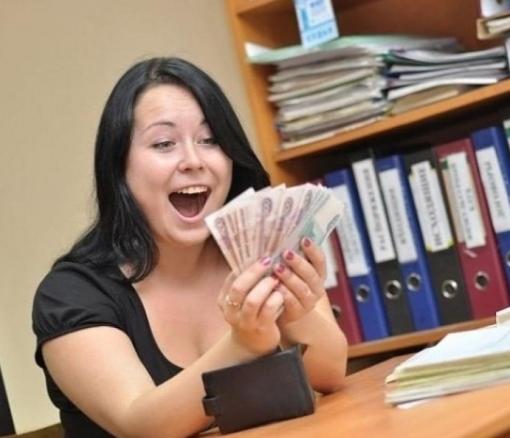 Жители России рассказали, какая зарплата нужна для счастья Заработная плата в размере 161 тыс. рублей обеспечит среднестатистическому жителю России счастливую жизнь. Это следует из опроса,