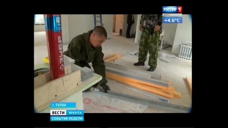 Все работы по восстановлению разрушенной паводком инфраструктуры в Иркутской области должны быть завершены в 2023