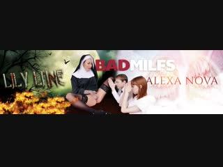 Alexa Nova, Lily Lane [PornMir, ПОРНО, new Porn, HD 1080, All Sex, Big Ass, Doggystyle, High Heels, Indoor]