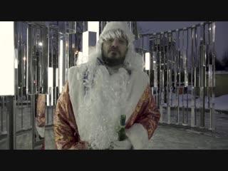 Новогоднее поздравление от Паши Техника Рифмы и Панчи