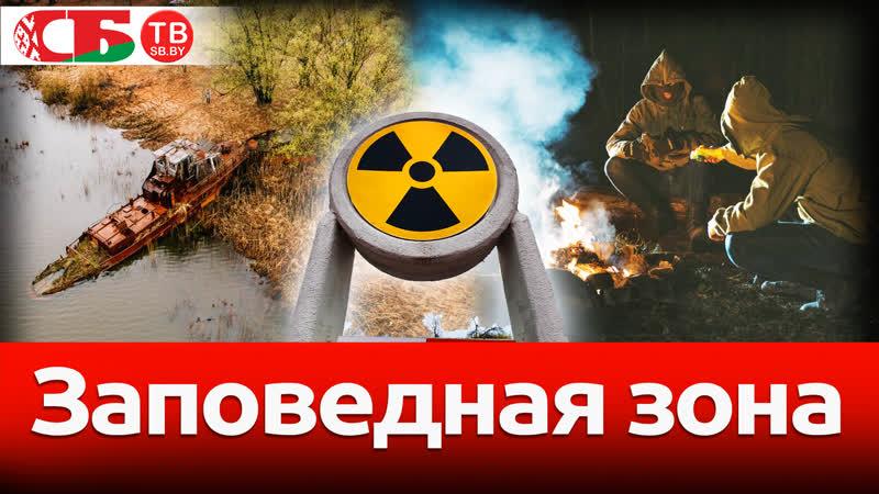 Чернобыльская зона и привал сталкеров у костра – новое видео по мотивам S.T.A.L.K.E.R.