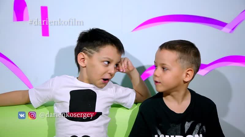Детские размышлялки на тему кем хотят стать когда вырастут.