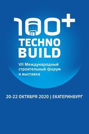 Афиша Екатеринбург 100+ Forum&Expo