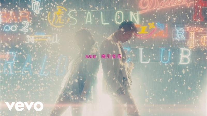DAOKO × MIYAVI - 「千客万来」 Music Video(映画『Diner ダイナー』主題歌)