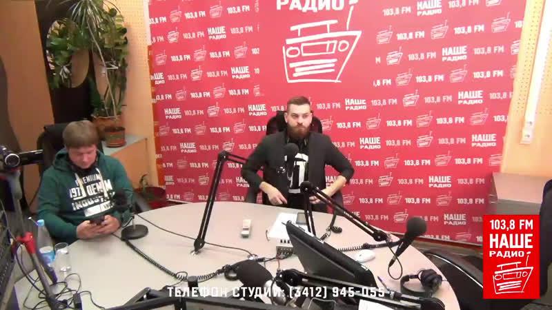 Специалист по запчастям на иномарки Братский Авто Зыкин Вадим в БезОбеда Шоу