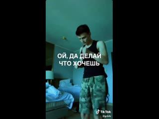 Фразы девушек убивающие мозг парней
